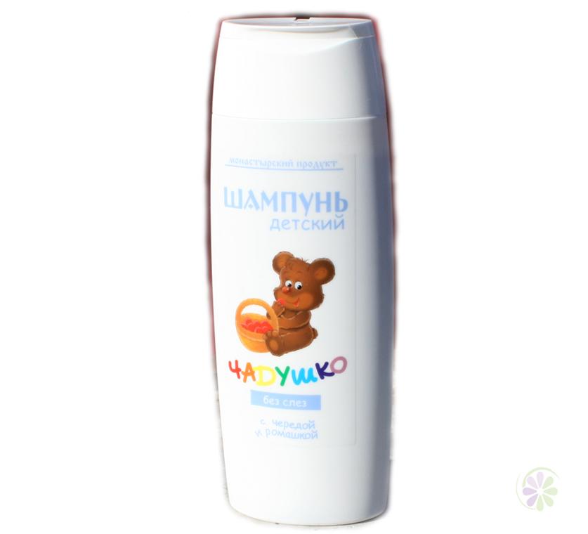 Купить детский шампунь Медвежонок