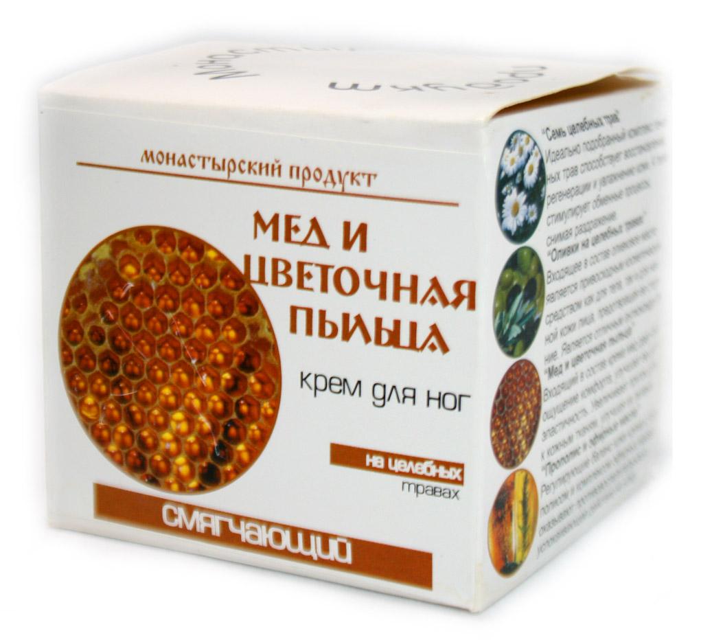 Купить Крем для ног Мед и цветочная пыльца