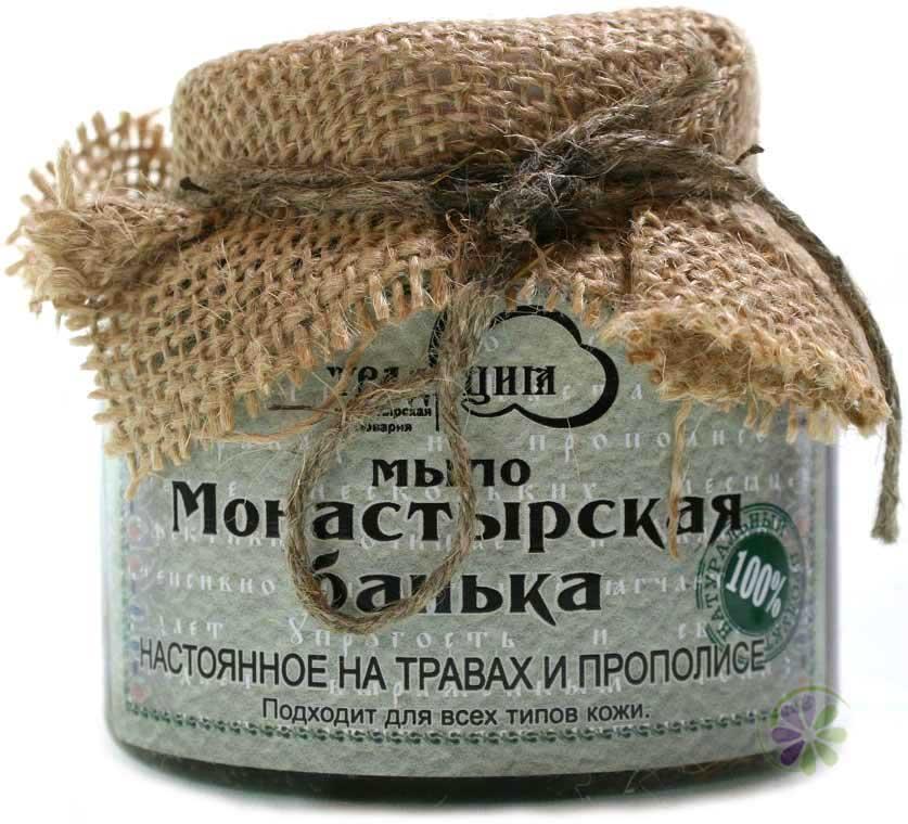 Купить мыло монастырская банька