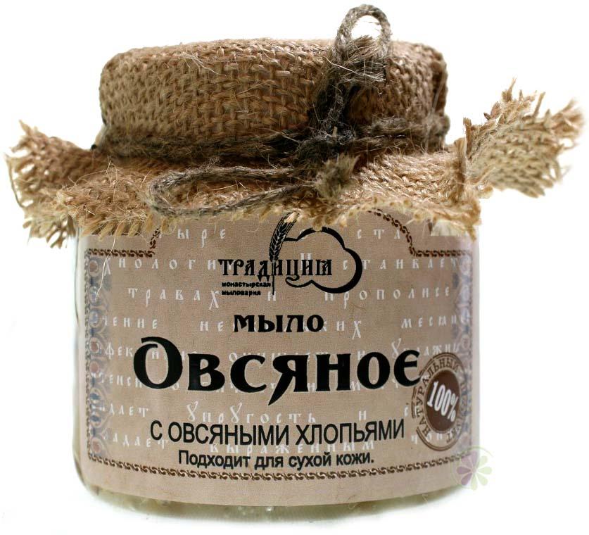 Купить мыло овсяное натуральное