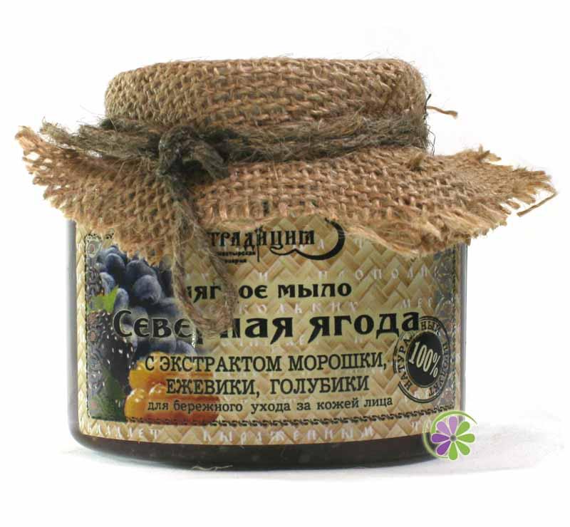 Купить мыло Северная ягода Традиция